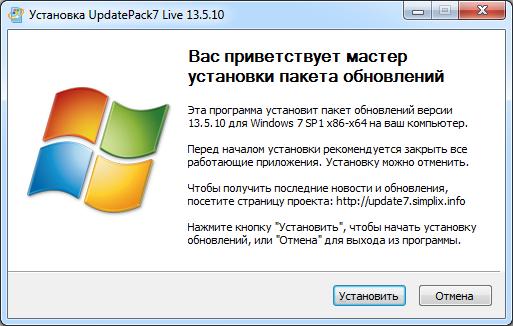 системное администрирование windows 7 и windows server 2008 r2 на 100 скачать