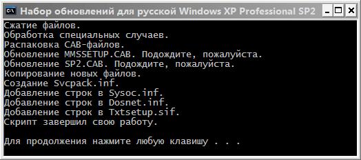 обновление корневых сертификатов windows server 2003